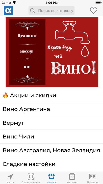 РусАлка screenshot-3