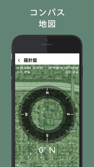 高度計GPS - ハイキングとトレッキング ScreenShot2