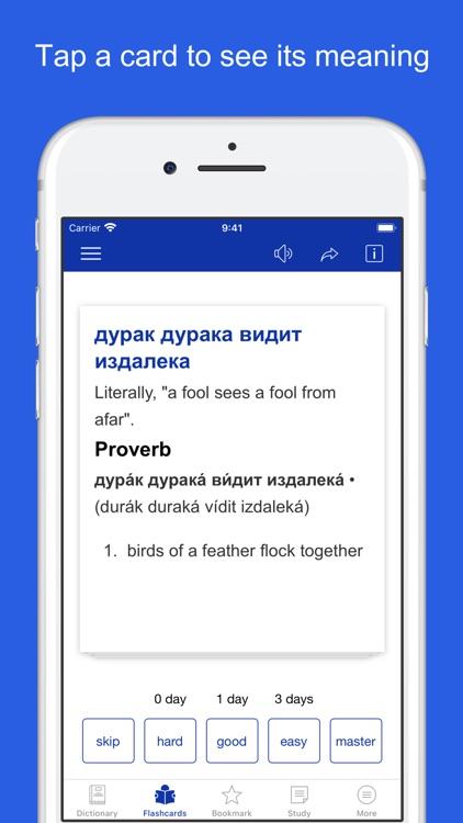 Russian Idioms and Proverbs screenshot-3