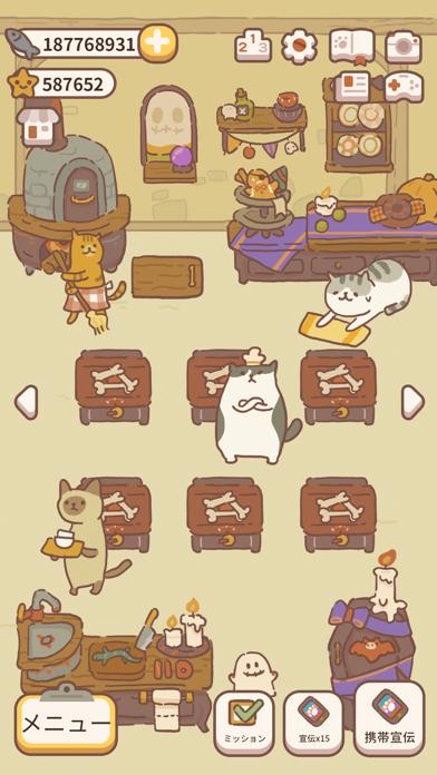 ねこレストランのスクリーンショット8