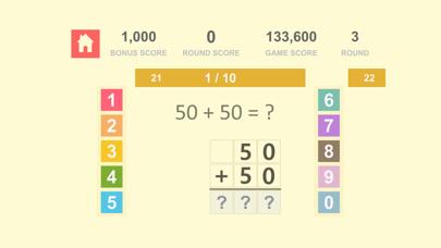 数学の基礎 Math Quiz - 自然数 加算、減算 3紹介画像3