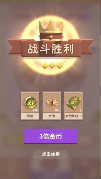 塔塔奇兵 - 战争策略手游,塔防类游戏 screenshot-3