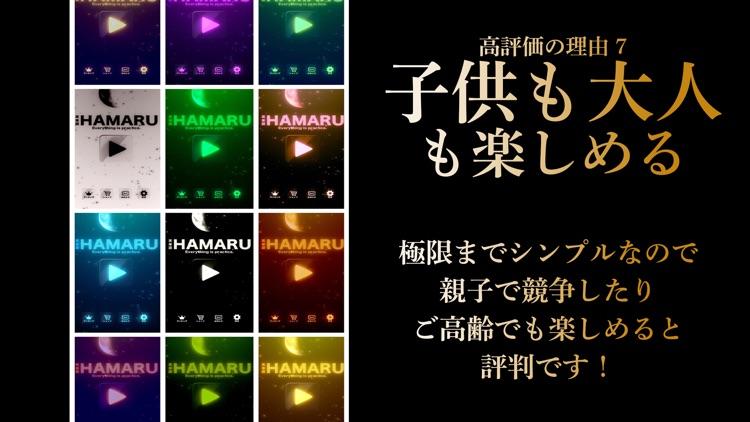 英語 英単語ゲームHAMARU 人気勉強アプリ screenshot-8