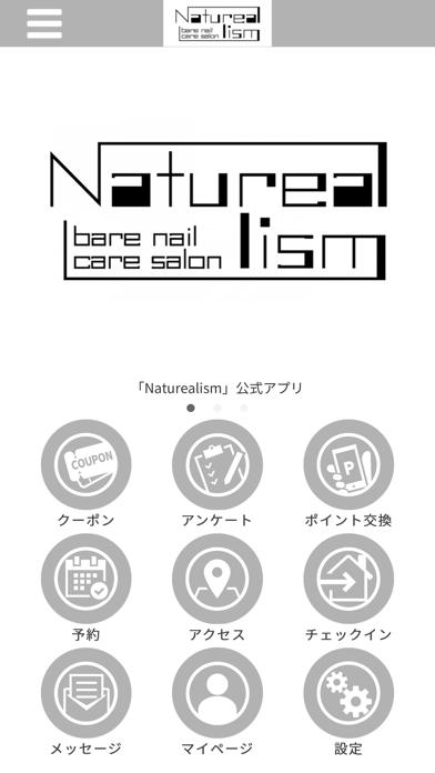 Naturealism紹介画像1