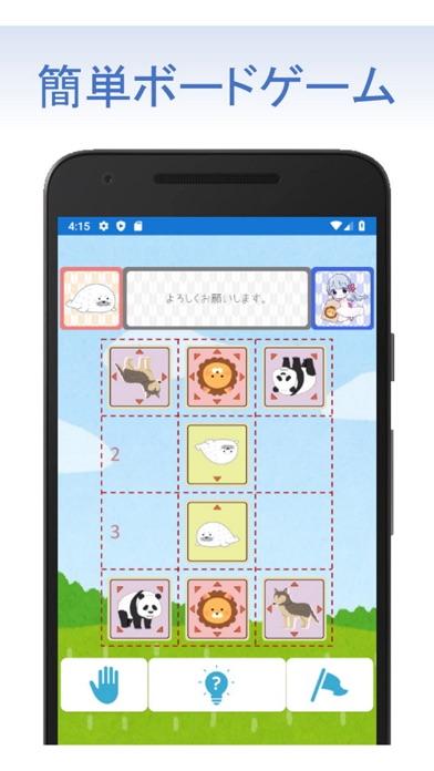 最新スマホゲームのネコ目将棋が配信開始!