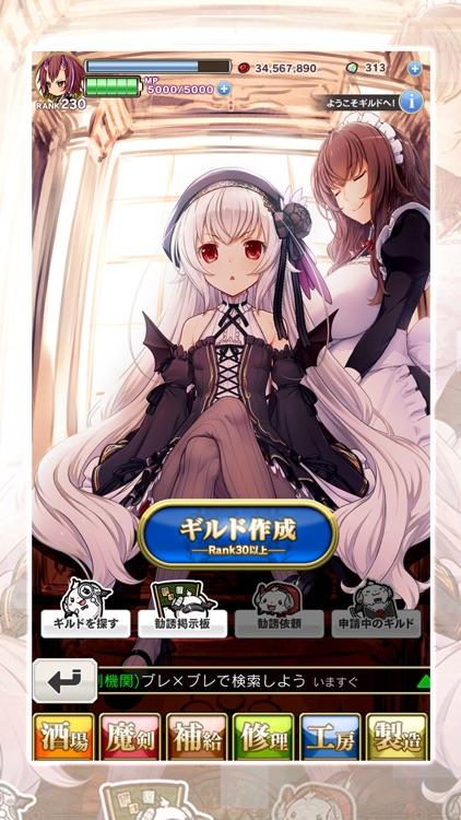 ブレイブソード×ブレイズソウル screenshot-5