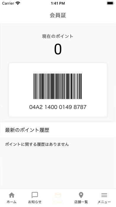 Lukka紹介画像2