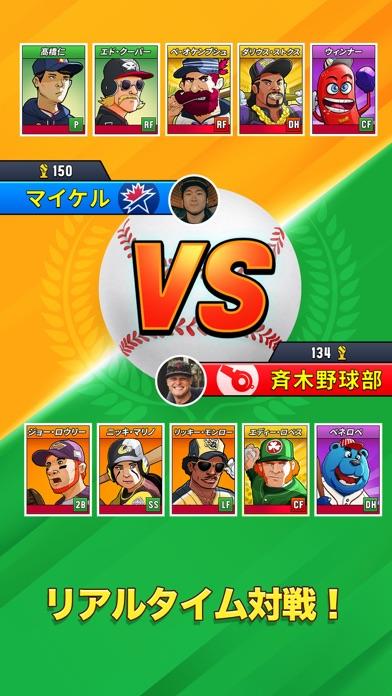 スーパーヒット野球のスクリーンショット1