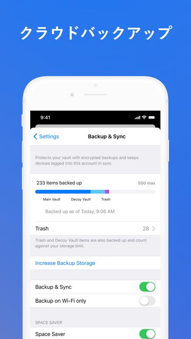 パスワードでシークレット写真・動画も安心: Keepsafe ScreenShot6