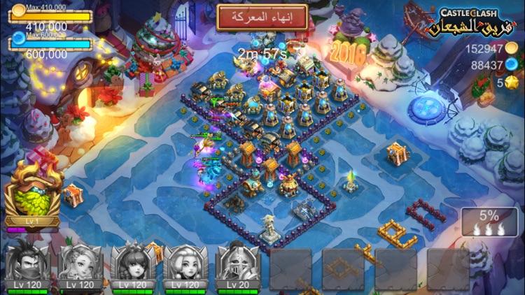Castle Clash: حرب التحالفات screenshot-3