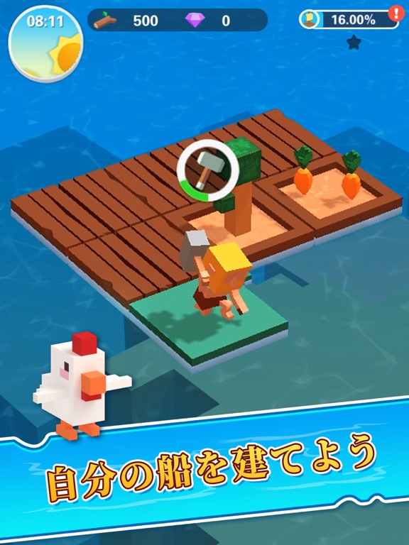 Idle Arks: Build at Seaのおすすめ画像1