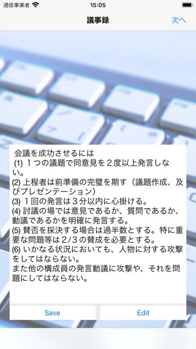 https://is1-ssl.mzstatic.com/image/thumb/PurpleSource114/v4/8b/87/bd/8b87bdb3-cce3-8d4a-0d21-3c317f130bf7/a88dcbb3-e1ba-48ab-9f2f-cec8befb438c_Simulator_Screen_Shot_-_iPhone_8_Plus_-_2020-12-01_at_15.05.41.png/392x696bb.png