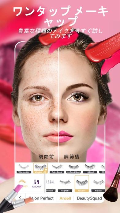 https://is1-ssl.mzstatic.com/image/thumb/PurpleSource114/v4/8b/89/b4/8b89b43d-6e37-33dc-8c28-c52869aacd1c/2d84b644-de41-44e1-892c-991f040d0f3c_makeup.jpg/392x696bb.jpg