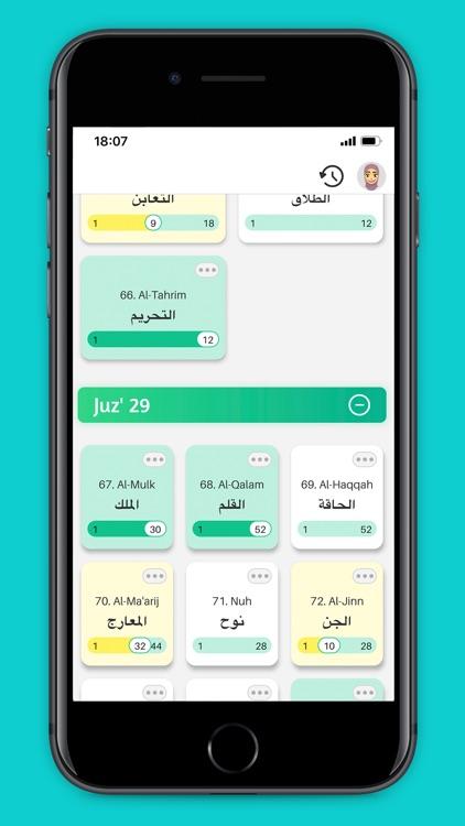 Memorize Quran (Lite) screenshot-5