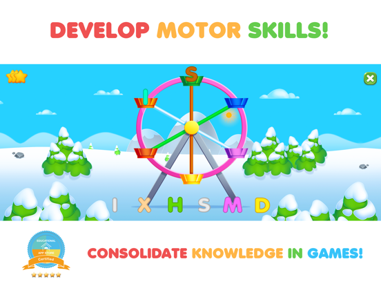 RMB Games: Smart Wheel & Train screenshot 18