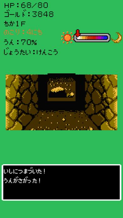 TreasureManのおすすめ画像5