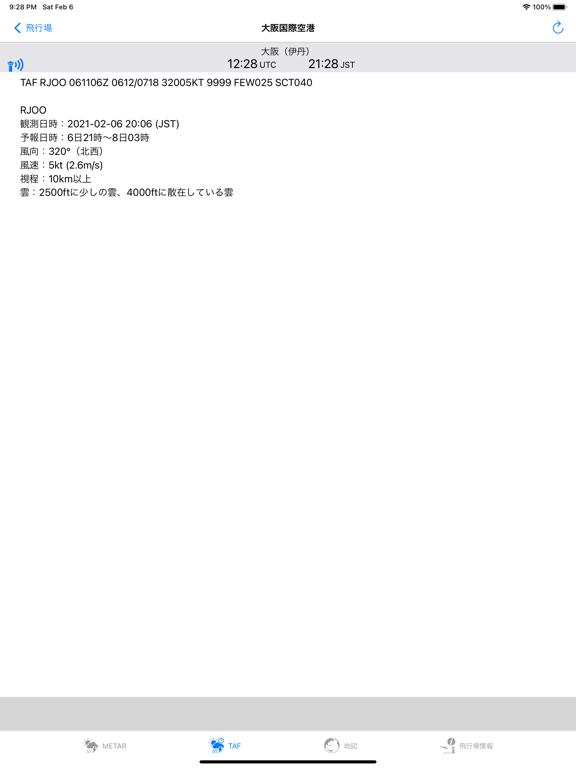 https://is1-ssl.mzstatic.com/image/thumb/PurpleSource114/v4/8e/44/74/8e447428-bccb-7649-f0b3-b7035a3ecce0/25fbcbc1-cf3c-4f9f-ac8d-5a65bde25f3e_Simulator_Screen_Shot_-_iPad_Pro__U002812.9-inch_U0029__U00284th_generation_U0029_-_2021-02-06_at_21.28.13.png/576x768bb.png