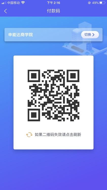 智初小达 screenshot-2
