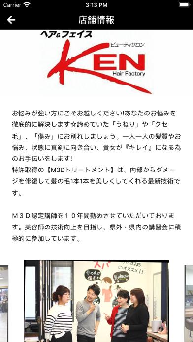 hair salon KEN紹介画像3