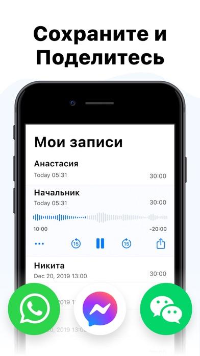 Запись телефонных звонков ・PRO для ПК 1