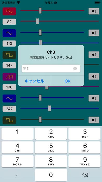 https://is1-ssl.mzstatic.com/image/thumb/PurpleSource114/v4/8f/98/8f/8f988f0e-bc6b-b5cb-167d-f1aa75b2d1fc/49bc1bcd-e392-4f4b-8ec8-51e7c300e0ef_Simulator_Screen_Shot_-_iPhone_8_Plus_-_2020-08-22_at_16.19.07.png/392x696bb.png