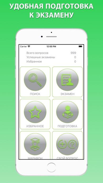 Дельта тест механики Screenshot