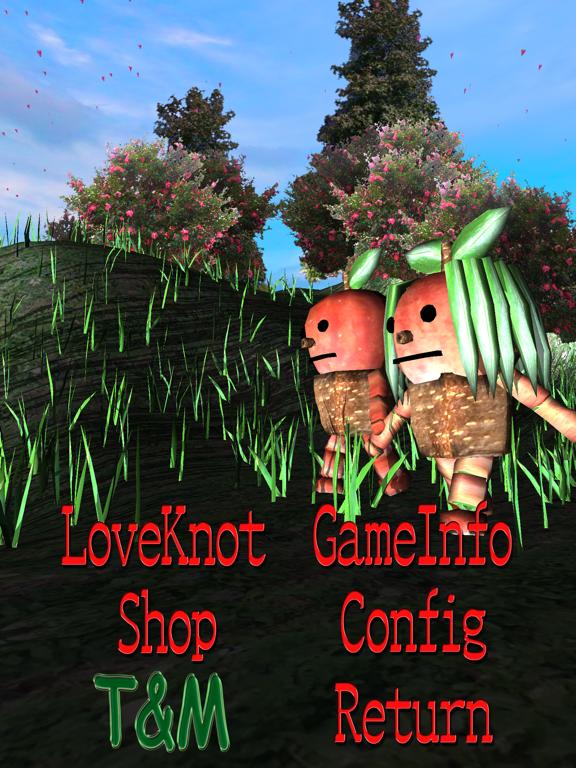Apple's Love Knot screenshot 8
