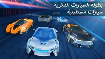 لعبة سباق سيارات سريعة ثري ديلقطة شاشة10