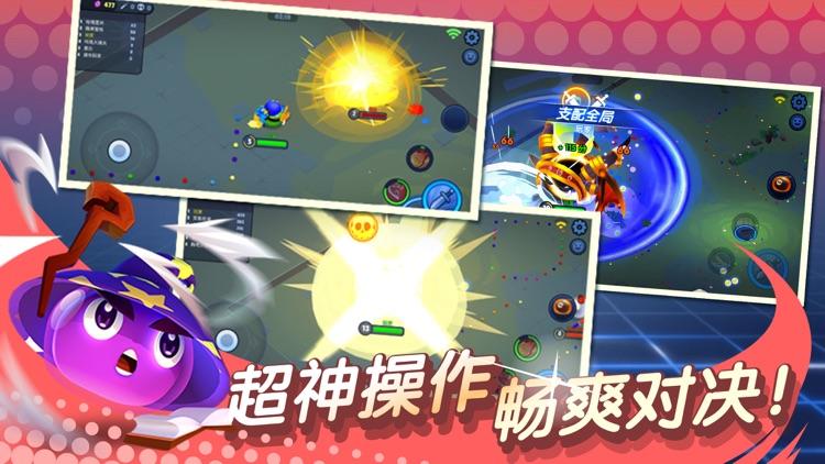 橡皮泥大作战-休闲单机竞技游戏 screenshot-4