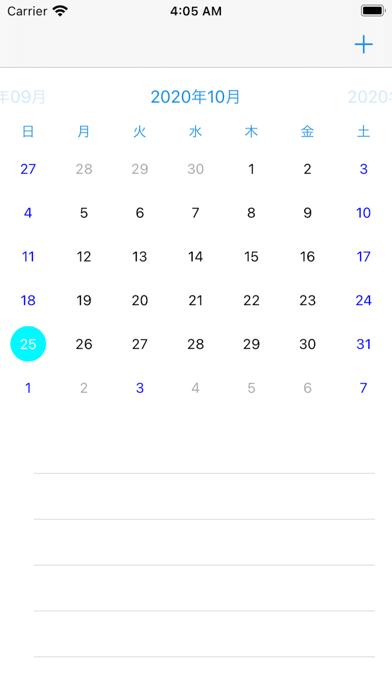 S-Calendar screenshot 1