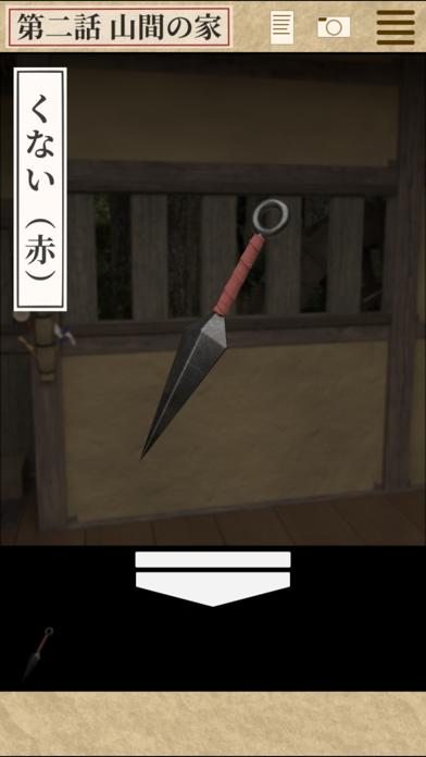 椿忍法帖のおすすめ画像6