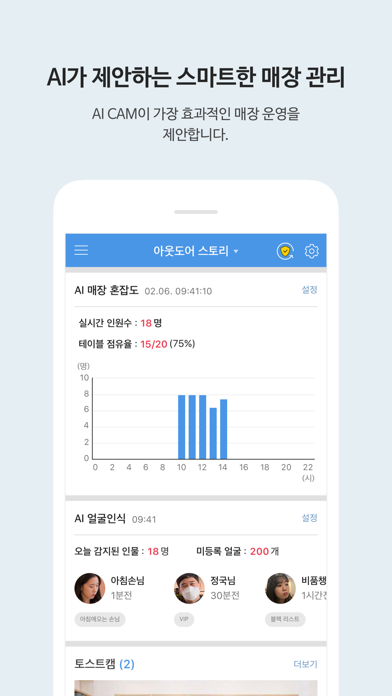 cancel 토스트캠비즈 Android 용
