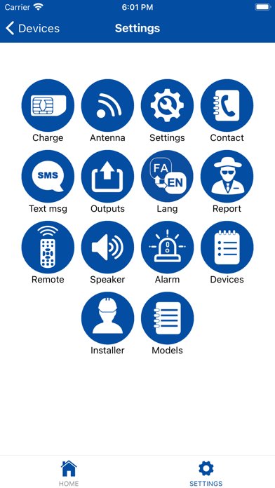 Anik Monitoring & Control Screenshot