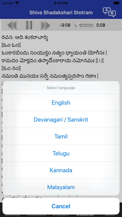 Shiva Sloga 4 screenshot-3