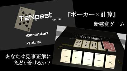TeNpest screenshot 1