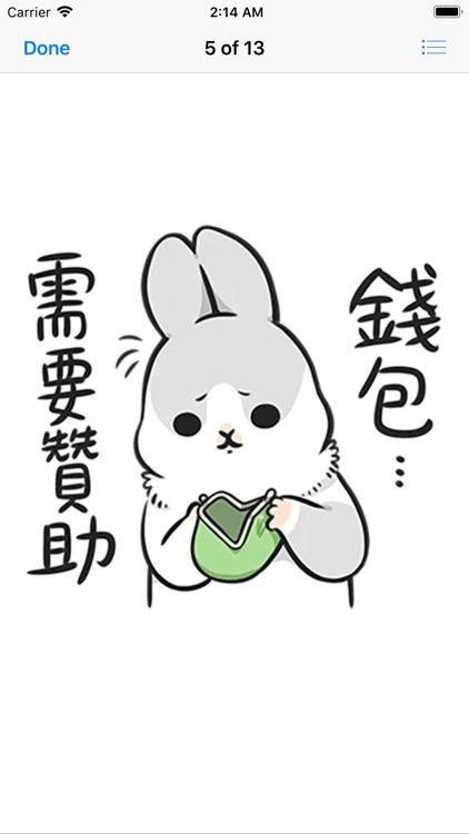 Machiko Rabbit Pack# 4 screenshot-3