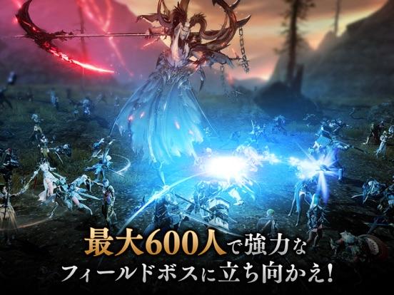 https://is1-ssl.mzstatic.com/image/thumb/PurpleSource114/v4/9a/7e/7f/9a7e7fa7-6ef2-d001-5431-8b1b7d623644/b01505c6-65e4-411e-8dfa-af8caaf3f886_ios_Victory_2732x2048_04.jpg/552x414bb.jpg