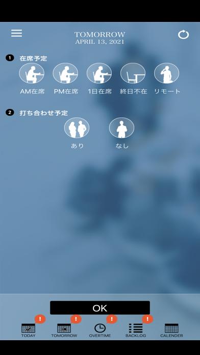 ConnectedxABW紹介画像2