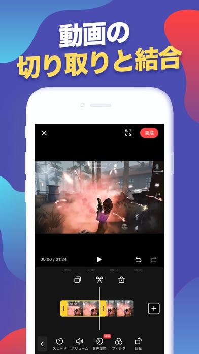 画面録画 - スクリーン 録画アプリのおすすめ画像3