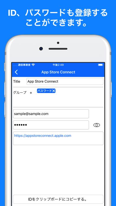 https://is1-ssl.mzstatic.com/image/thumb/PurpleSource114/v4/9c/63/79/9c637987-a35c-81b0-0bec-e19c6a151ccd/f9497d91-e11d-41f5-8fba-db1fd066a13f_Apple_iPhone_8_Plus_5_5-inch_1242x2208_Screenshot2.png/392x696bb.png