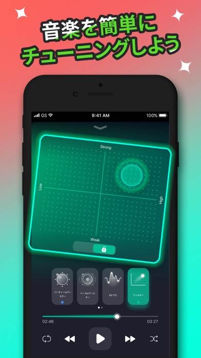 https://is1-ssl.mzstatic.com/image/thumb/PurpleSource114/v4/9c/dc/b4/9cdcb471-78e2-ee7f-8b82-e0e06f6113b7/85751c9f-d361-4890-9c48-f4e0cde8925a_Iphone-5.5-vertical-screen_4.jpg/392x696bb.jpg