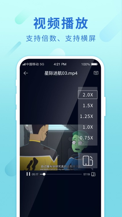 和彩云网盘-照片视频安全备份管家 screenshot-3