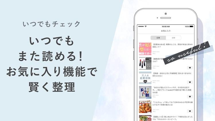 TRILL(トリル) - 大人女子のファッション・美容アプリ screenshot-6