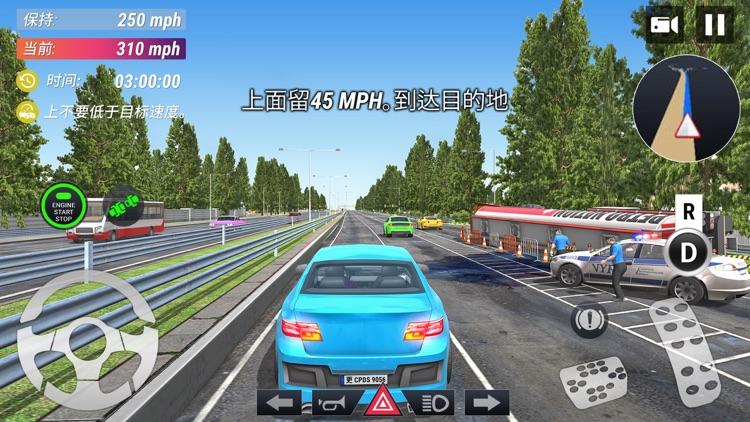 汽车 停车处 - 驾驶 学校 2021 screenshot-8