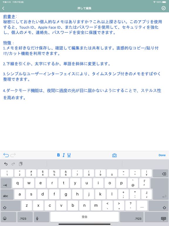 https://is1-ssl.mzstatic.com/image/thumb/PurpleSource114/v4/a3/2f/f7/a32ff72f-910a-70f0-d5ca-dd2753e5eea9/5a290418-23b7-4519-a9b7-966bb362458e_Simulator_Screen_Shot_-_iPad_Pro__U002812.9-inch_U0029__U00284th_generation_U0029_-_2020-11-27_at_14.20.39.png/576x768bb.png