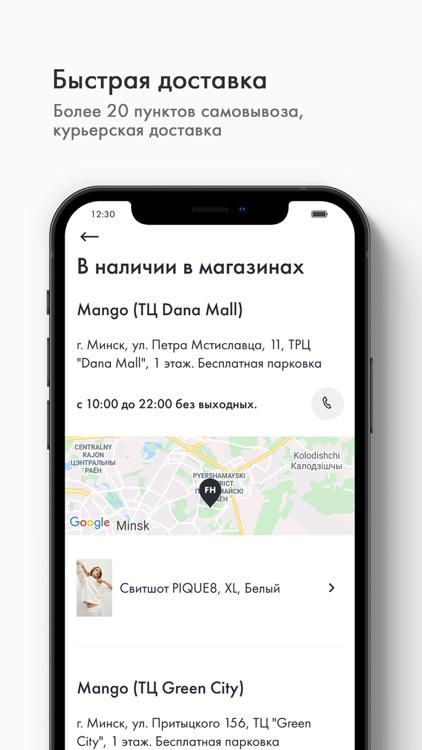 Fashion House Интернет-магазин screenshot-7