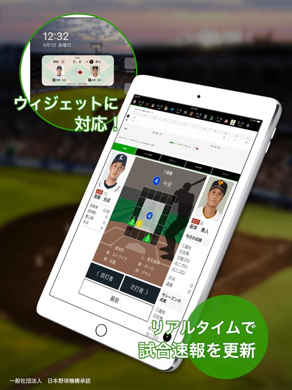 https://is1-ssl.mzstatic.com/image/thumb/PurpleSource114/v4/a4/01/9e/a4019e8f-2a6c-da8b-9175-480a4dbc3dcb/4cc572a0-4b73-44ea-af20-9308d69d260d_12.9_store_screenshot_iOS_02.png/576x768bb.png