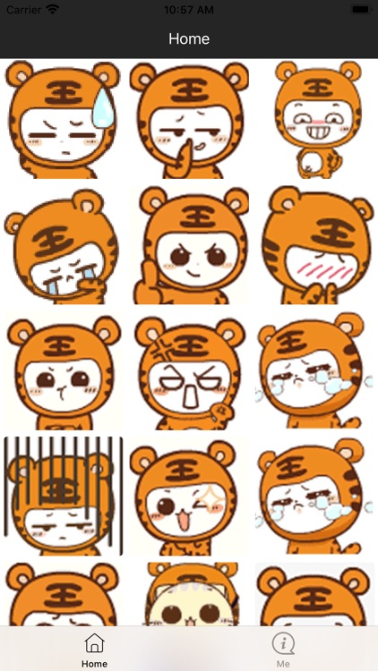 Tiger Expression