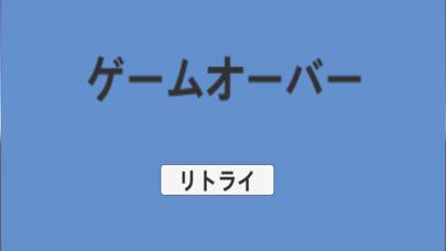 タスクエ screenshot 8