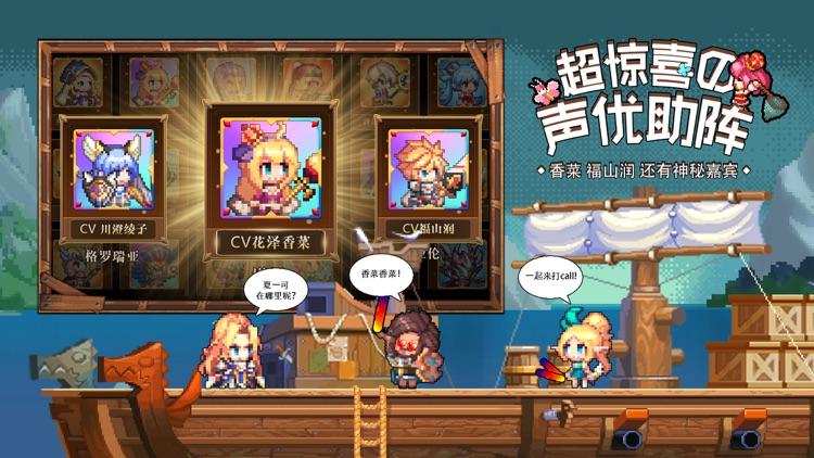 异次元大作战 screenshot-4